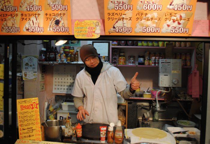 crepe shop japan myoko