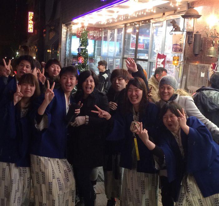 japanese in Myoko