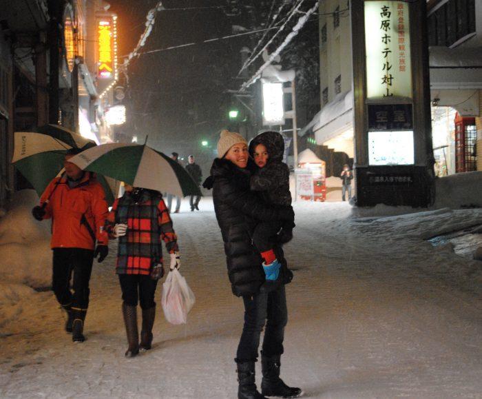 myoko street