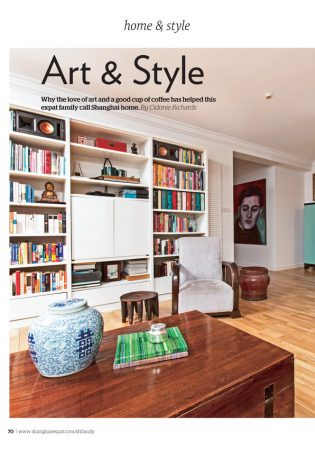 070_HOME STYLE-1