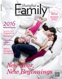 Jan 15_COVER copy