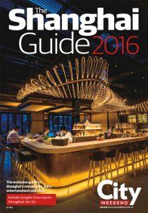 SH 2015 BEST BOOK COVER copy